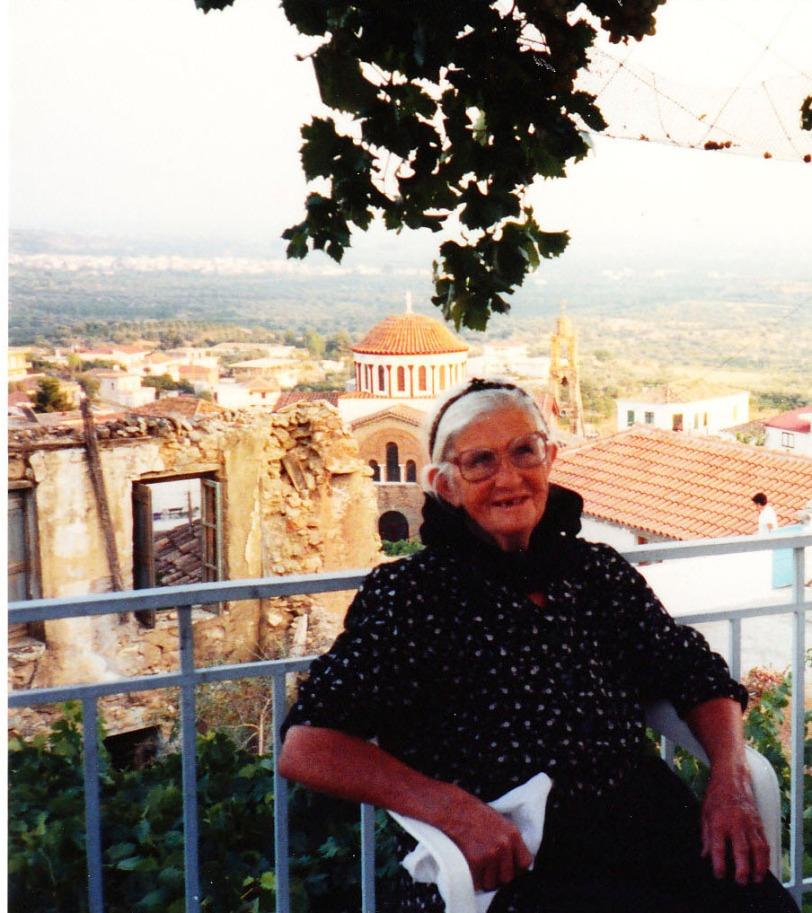 Yia Yia Angelikoula Rooftop
